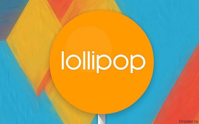 Пользователи жалуются на работу Android 5.0 Lollipop