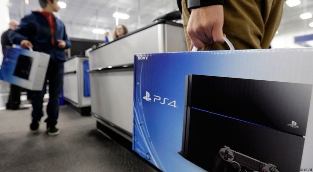 Покупатель и PlayStation 4