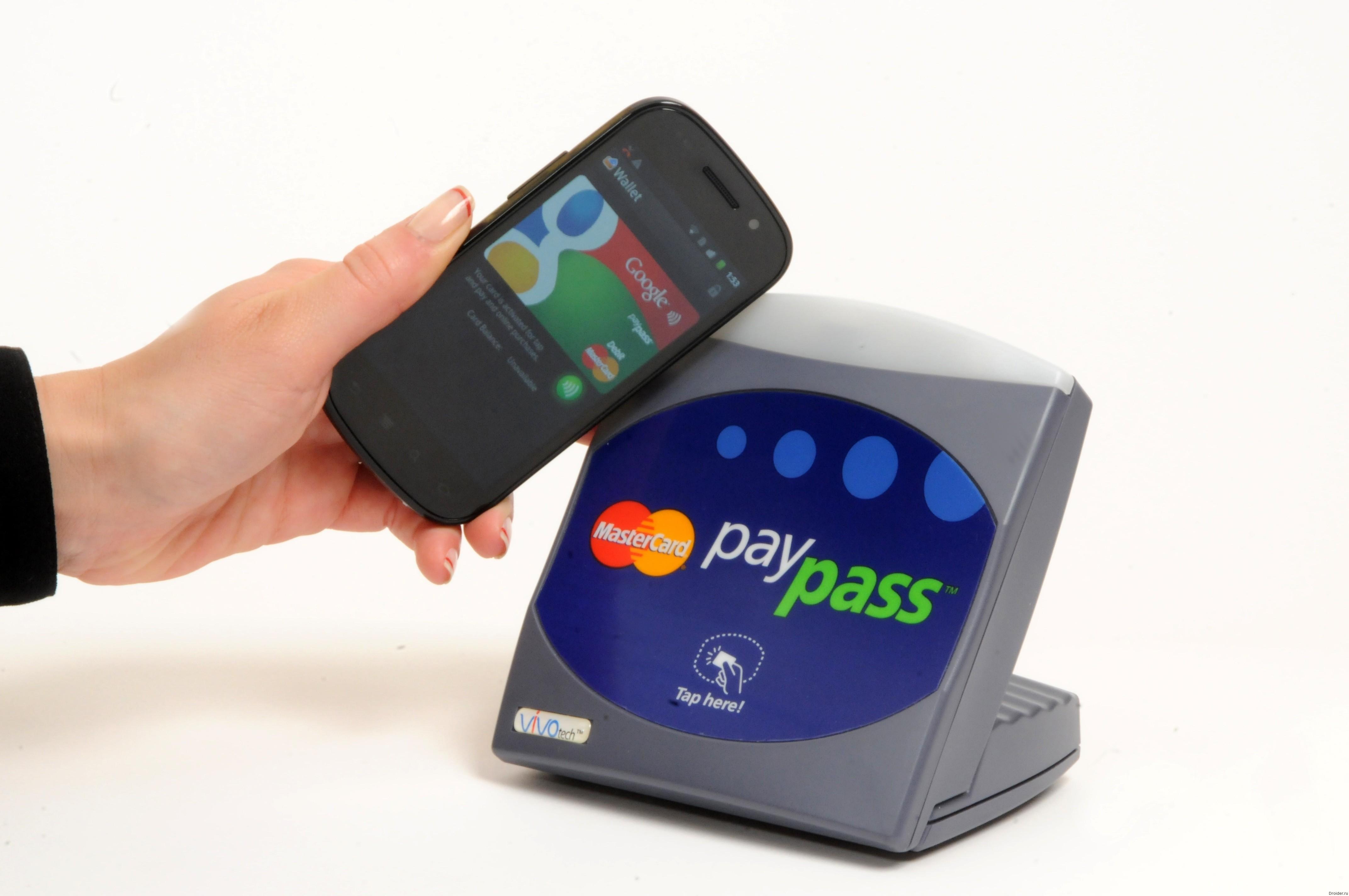 Google Wallet API