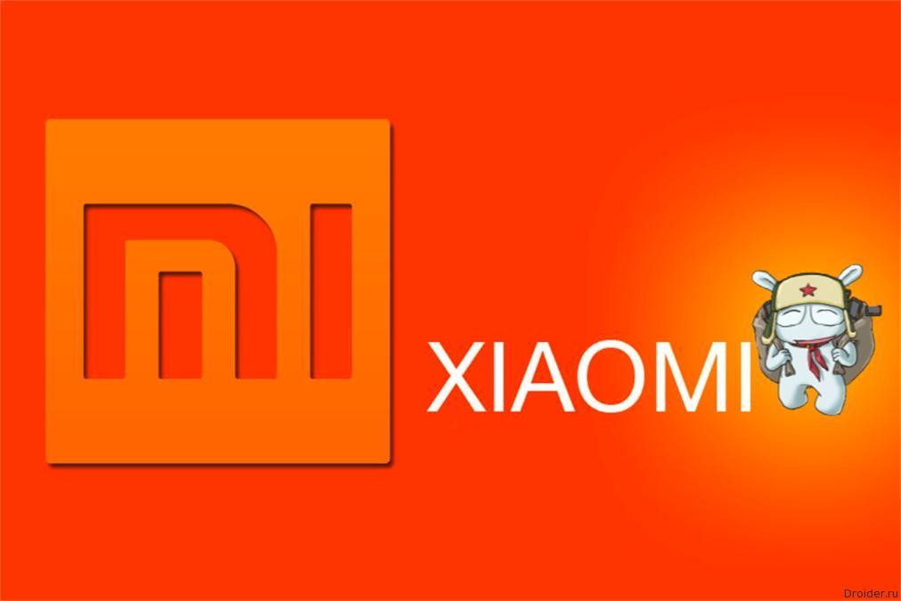 Xiaomi запускает международную версию Mi App Store