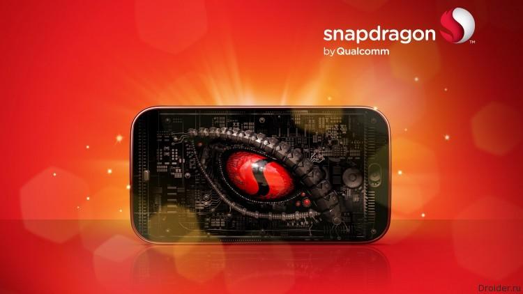 Qualcomm представила смартфон и планшет с новым процессором
