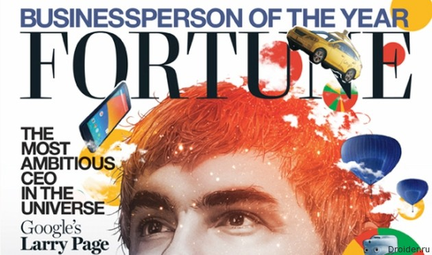 Обложка журнала Fortune