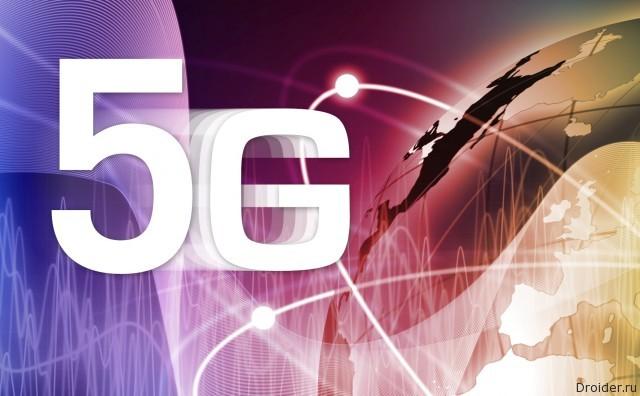 Россия стремится стать первой страной, где появится 5G