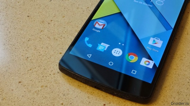 На конференции в Бельгии засветился Android 5.1