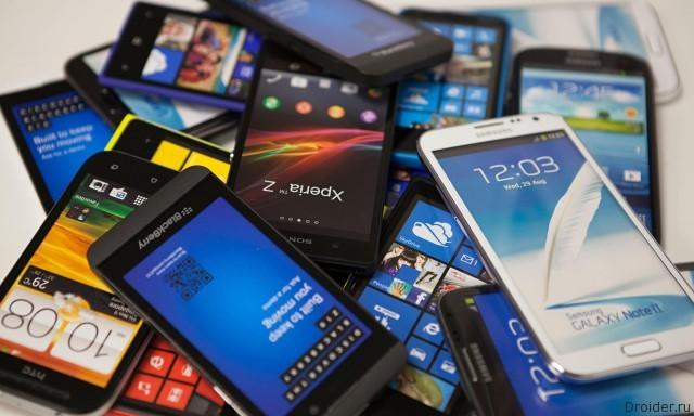 В 2020 году на планете будет 6 миллиардов смартфонов