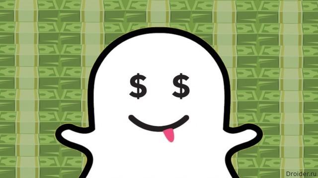 Snapchat научился отправлять деньги друзьям