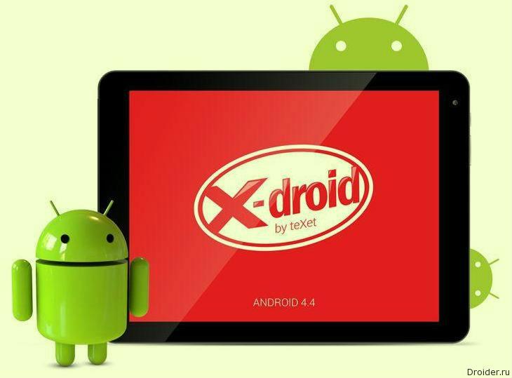 Прошивка X-droid от teXet на основе Android 4.4