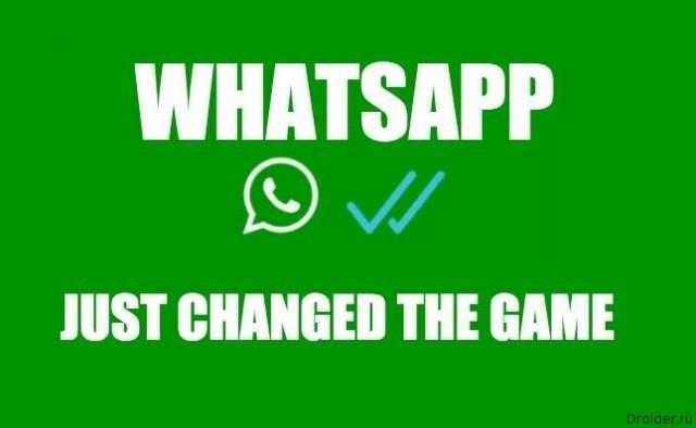 Мошенники подписывают пользователей WhatsApp на платные SMS-услуги