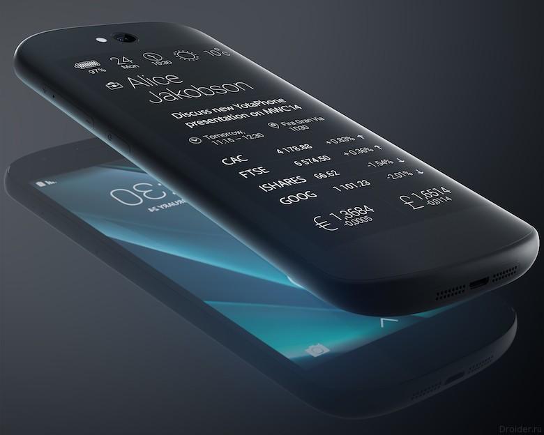 Презентация YotaPhone 2 назначена на декабрь