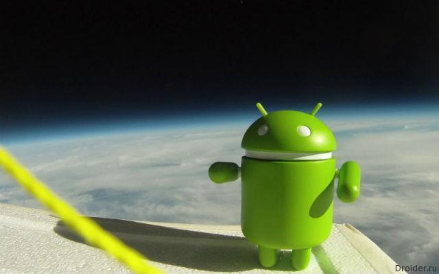 Android всё ещё доминирует на рынке мобильных устройств