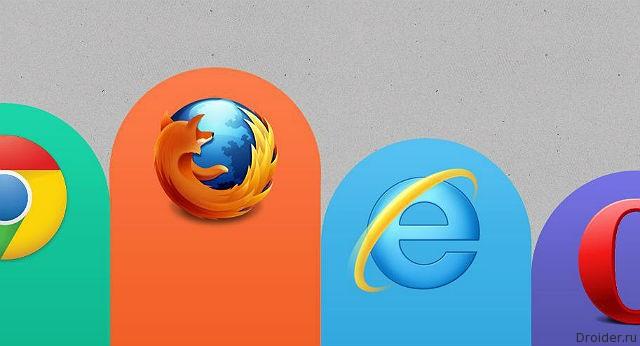 Как прорубалось окно в интернет: Вехи эволюции браузеров