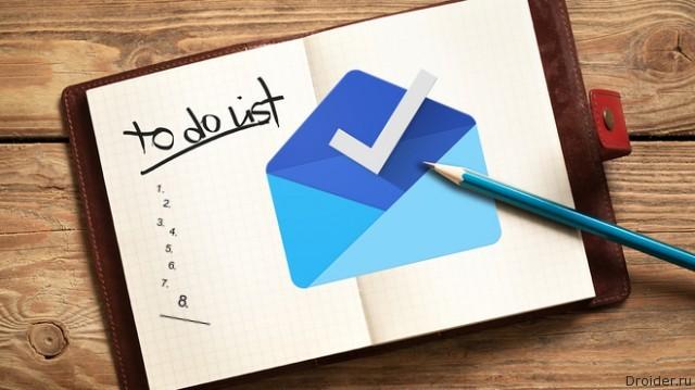 Логотип Inbox от Google