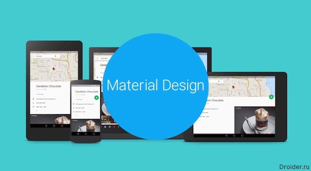 Google добавит для сайтов анимацию Material Design