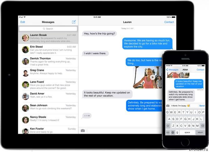 Новый сервис Apple поможет мигрировать на Android без потери SMS