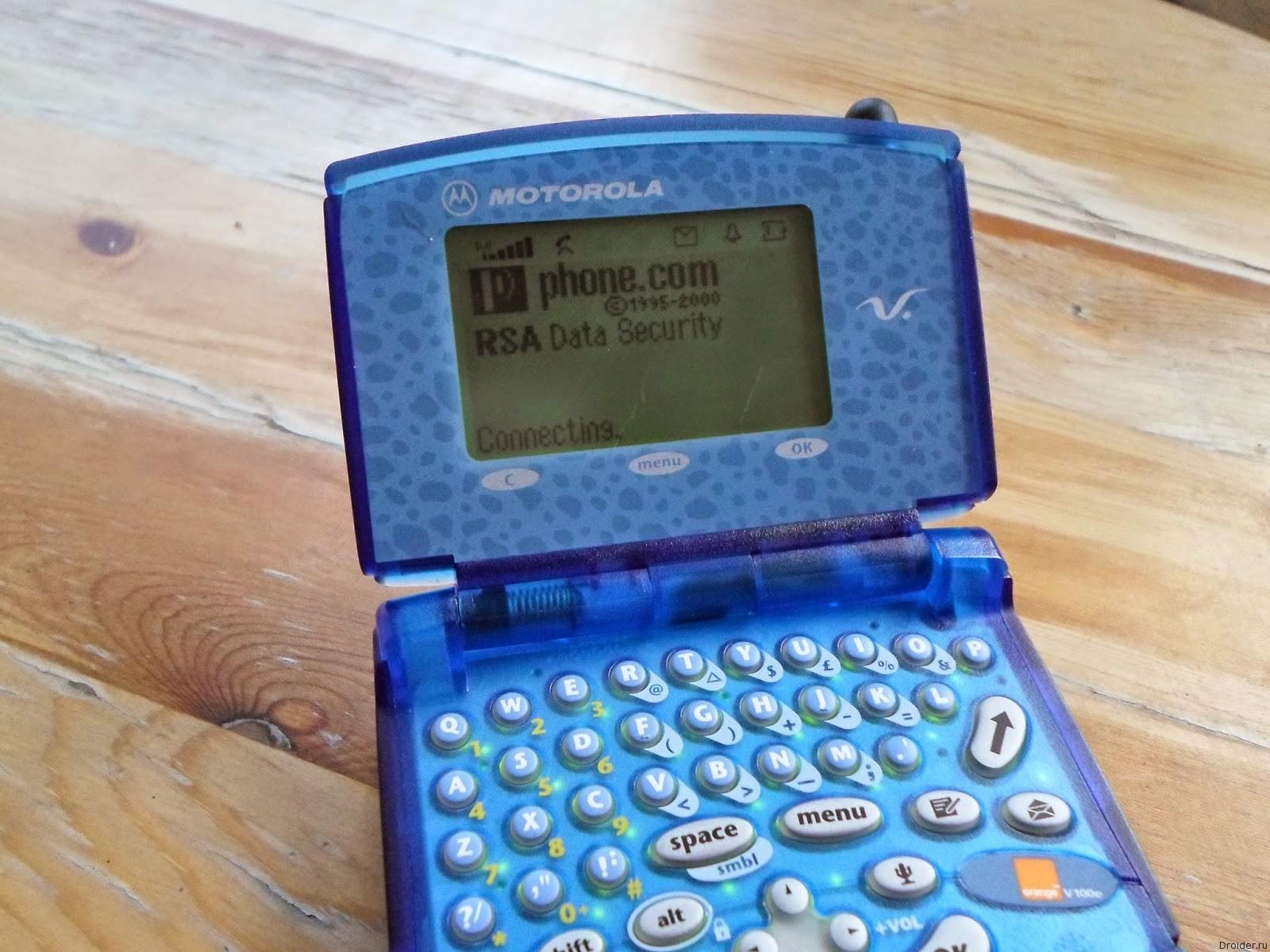 Motorola V.box, V100
