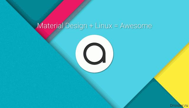 Material Design теперь и в настольной операционной системе