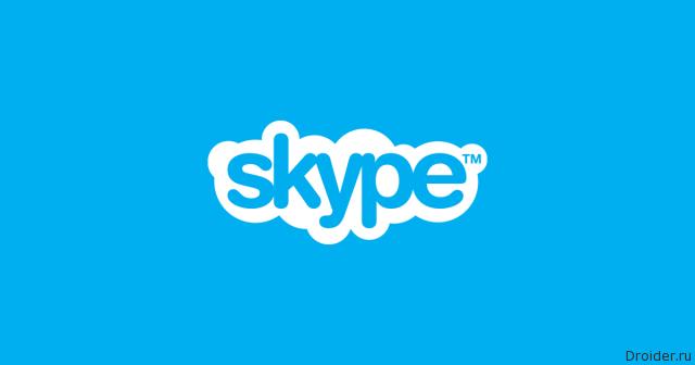 Microsoft представила бета-версию сервиса Skype for Web