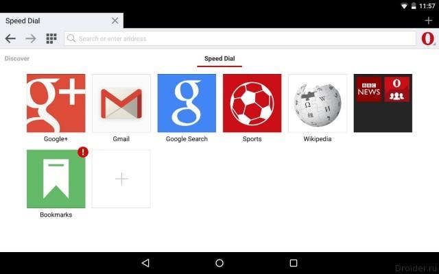Интерфейс Opera для мобильных устройств