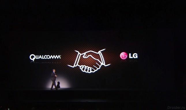 LG везет на CES 2015 смартфон с Snapdragon 800