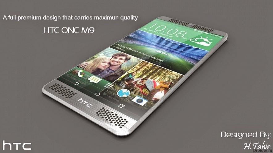 Привлекательный концепт дизайна HTC One M9 (Hima)