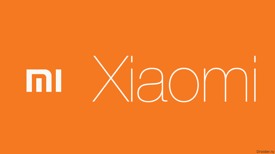 Xiaomi может представить смартфон с изогнутым дисплеем