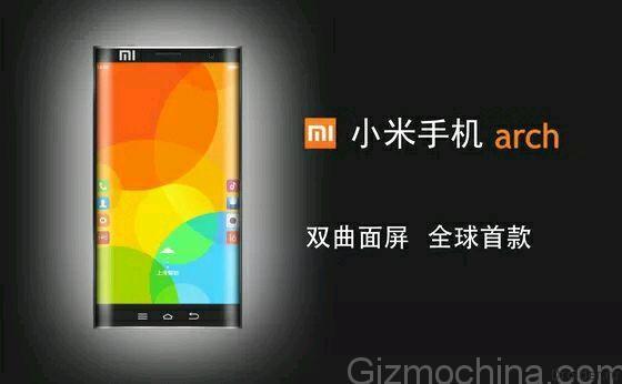 Xiaomi Arch