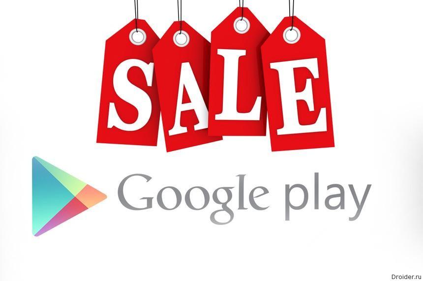 Скидки в Google Play Store