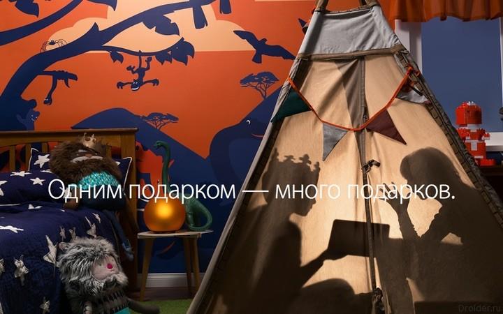 Российский Apple Store обнародовал новые цены