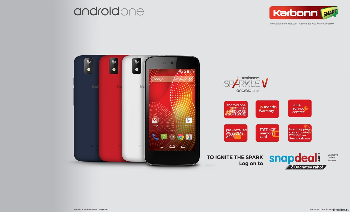 Android One Karbonn