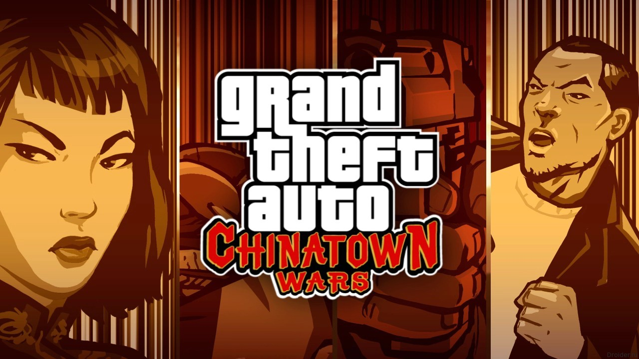 GTA: Chinatown Wars появилась в Google Play