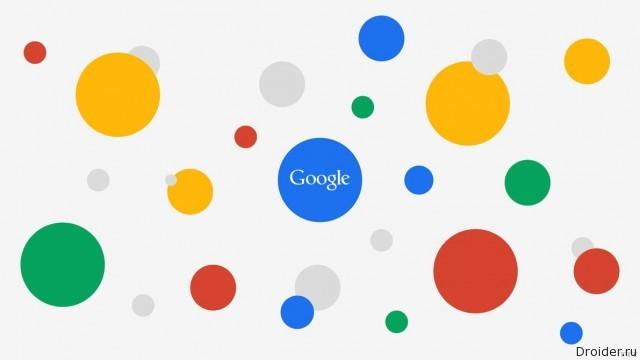 Google расформирует команды разработчиков в нескольких странах