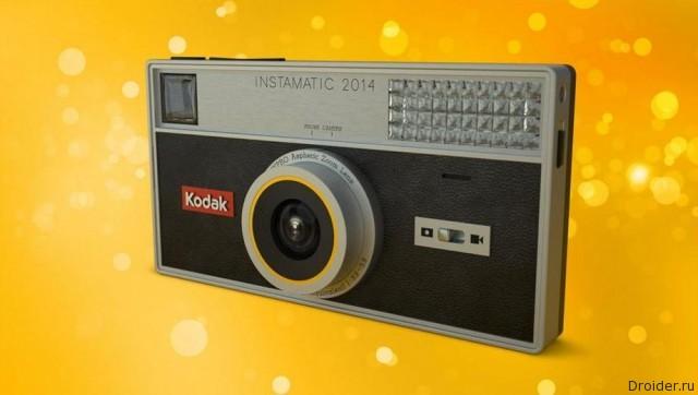 Kodak представит Android-смартфон на CES 2015