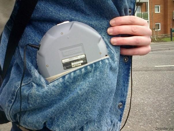 CD-карман