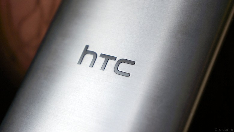 HTC представит новый флагман на выставке CES 2015