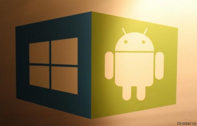 Windows Phone может обзавестись поддержкой Android-приложений