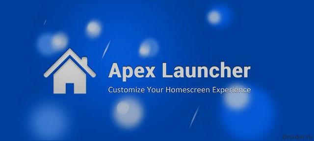 Apex Launcher обновился и получил Material Design