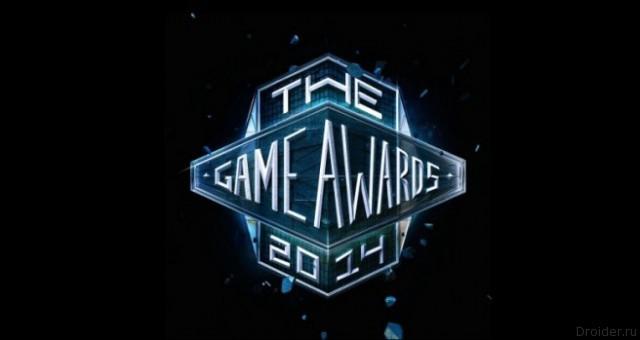 Стали известны победители The Game Awards 2014