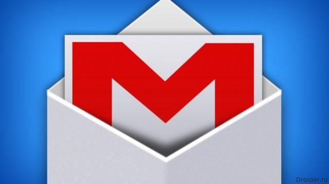 Google планирует заменить Gmail на Inbox