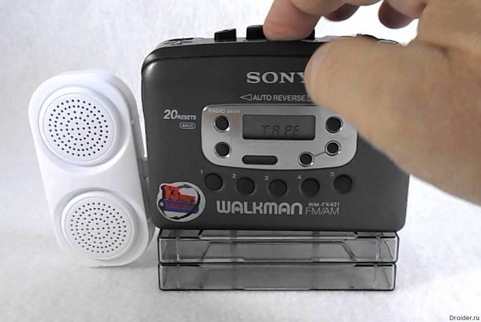 Плеер Sony Walkman WM-FX421