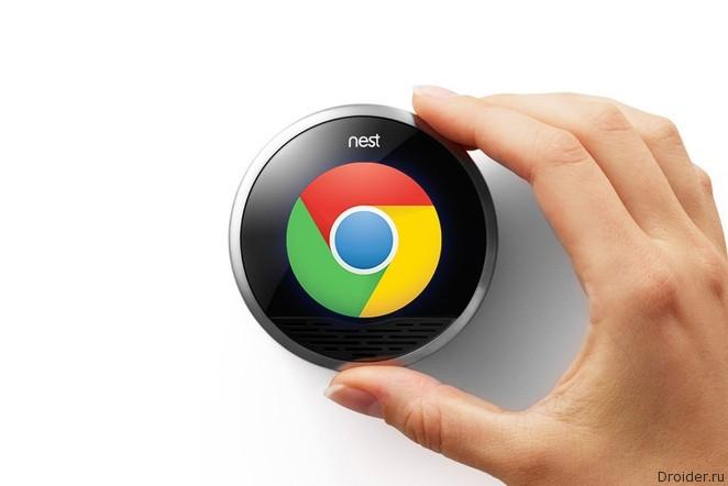 Google и Nest