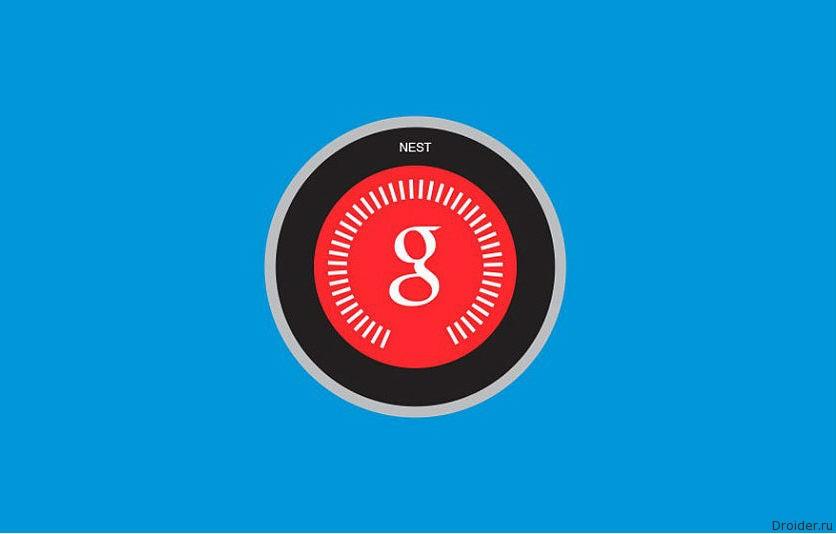 С помощью Google Now можно управлять термостатами Nest