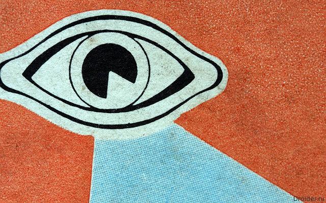 """""""Всевидящее око"""""""