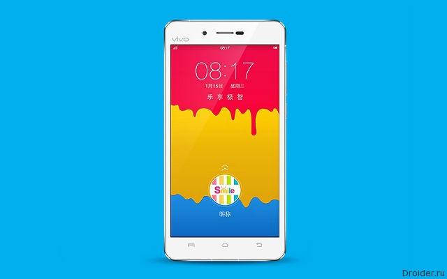 Смартфон X5 Max от Vivo