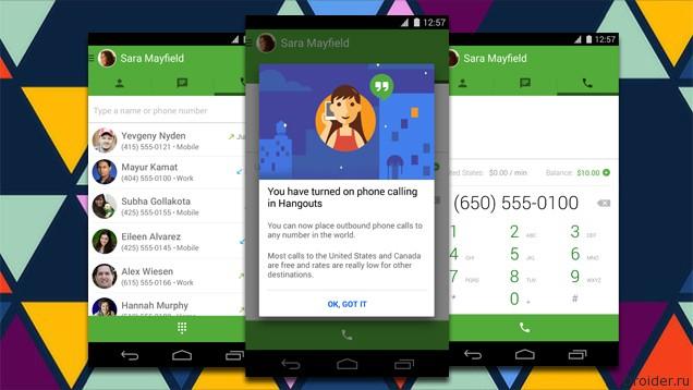 Google выпустила масштабное обновление мессенджера Hangouts