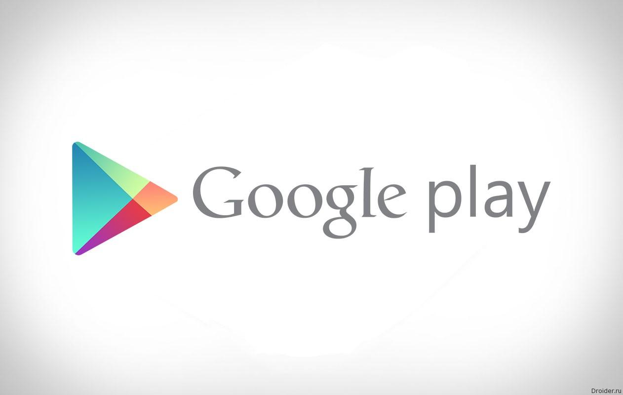 Google опубликовала 127 «самых нужных приложений» для Android