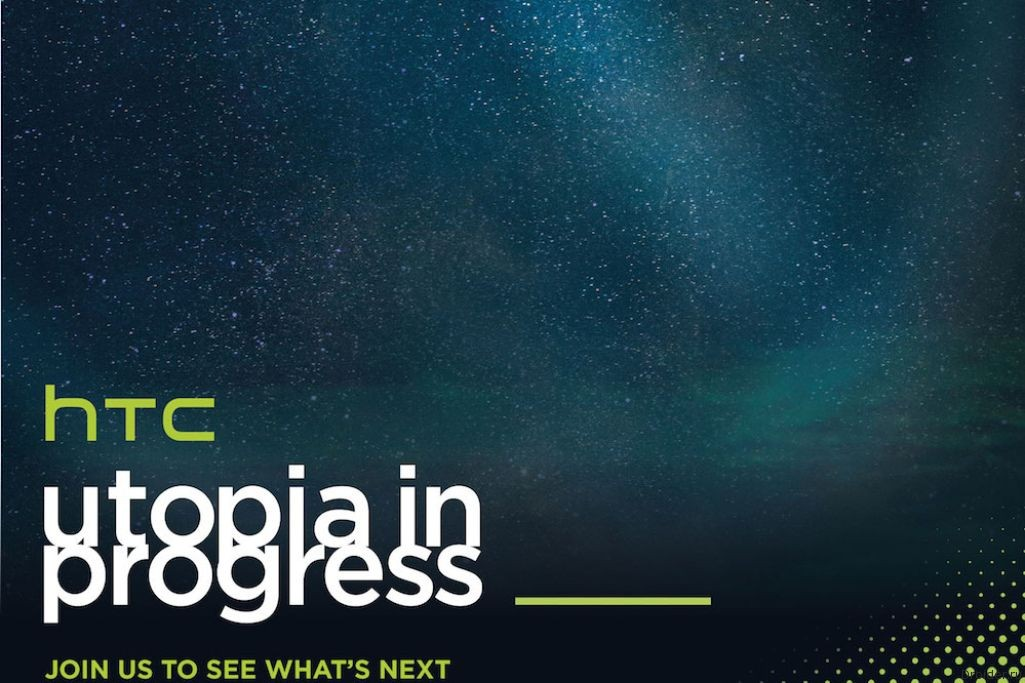 Приглашение HTC на MWC 2015