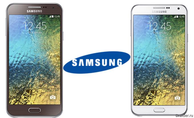 Samsung презентовала в Индии линейку Galaxy E