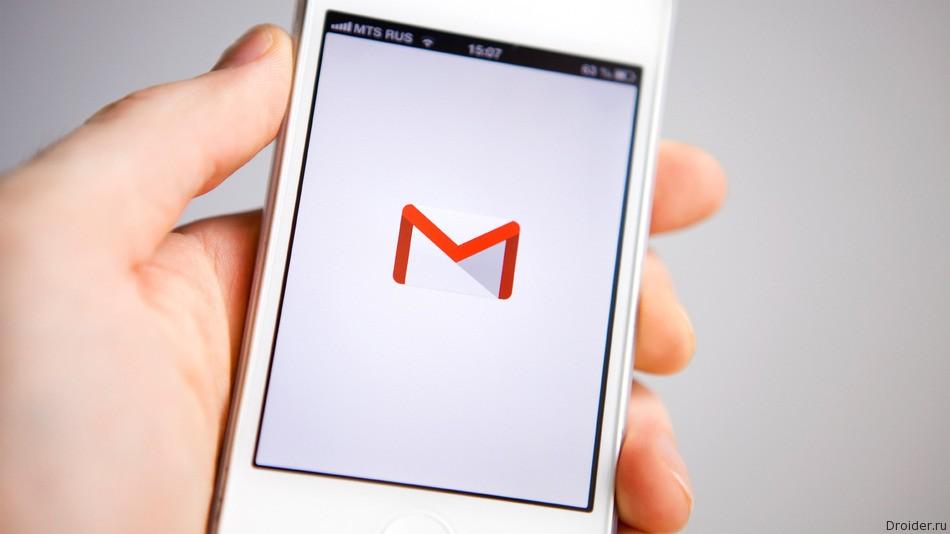 Google разрешила отправлять деньги через Gmail в Европе