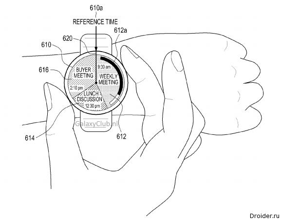Samsung представит круглые смарт-часы на MWC 2015