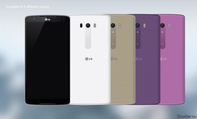 Первые подробности о смартфоне G4 от LG